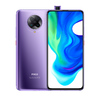 Xiaomi Poco F2 Pro 6/128GB Purple/Фиолетовый Global Version